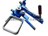 小型彎管機快速夾手動彎管機廠家直銷