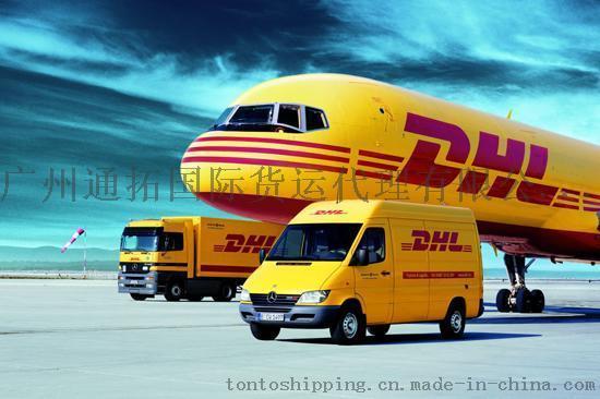 DHL/UPS/FEDEX/TNT国际快递到英国德国法国意大利比利时荷兰葡萄牙西班牙波兰瑞典瑞士丹麦挪威爱尔兰奥地利捷克斯洛伐克斯洛文尼亚塞尔维亚芬兰保加利亚