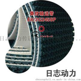 草纹输送带 爬坡输送带墨绿色 E8/2G245SP高耐磨橡胶 日志动力
