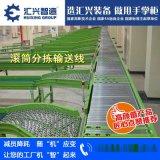 家具板材输送线 物流滚筒分拣输送线 板材无动力滚筒输送线