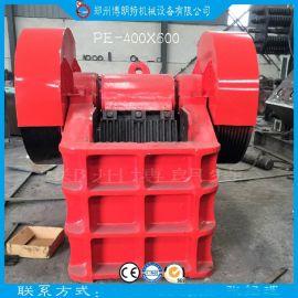 厂家**PE颚式破碎机 定制600鄂式粉碎机 矿山破碎设备规格齐全