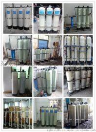 惠州离子交换设备,软化水设备,工业离子水机