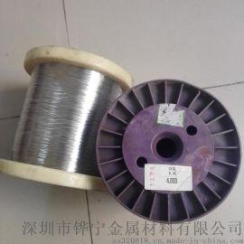 深圳不锈钢全软丝,不锈钢中硬丝,3/4不锈钢丝