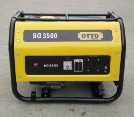 车载带空调3千瓦小型汽油发电机