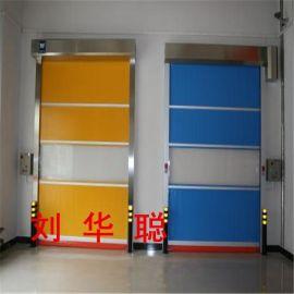 惠州惠阳区PVC快速门 软帘门