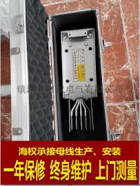 海权自主品牌 密集型母线槽 空气型母线槽 照明母线槽