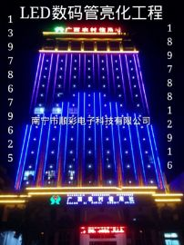 南宁专业高空LED灯具安装亮化工程安装