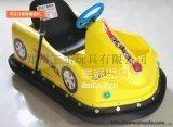 内蒙古新款儿童碰碰车360飘逸碰碰车质量好价格低