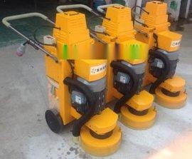 箱梁研磨机 环氧地坪打磨机 环氧地坪研磨机