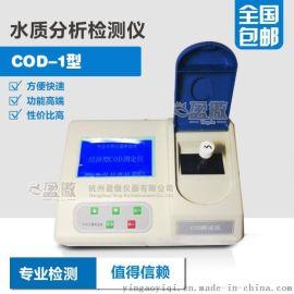 国产COD快速检测仪 污水废水速测仪器5-2000mg/l 国标测量测定仪
