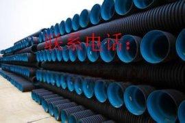 成都HDPE排水管、成都HDPE双壁波纹管、成都HDPE钢带波纹管