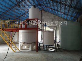 混凝土减水剂设备杭州 5吨