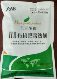 有机肥腐熟剂发酵鸡粪多长时间发酵好 具体怎么使用成本低
