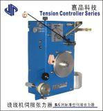 伺服张力器 单轴音圈绕线机张力器 全自动VCM线圈绕线伺服张力器