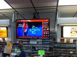 高清84寸液晶广告机84寸网络广告机|84寸数字标牌