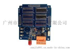 排队叫号机 LED长条屏控制卡