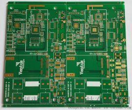 科鼎精密电路-4层网络无线终端电路板