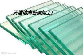 天津信海钢化玻璃