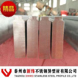 不锈钢异型材生产厂家 冷拉不锈钢异型钢 304非标医疗器械配件凹凸形定制
