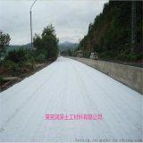 高品质长丝土工布 多规格长丝无纺土工布 公路养护土工布