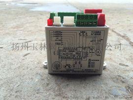 PK-3F-J,PK-3E-J电动执行器模块