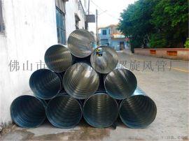 专业生产1.0板厚 广州镀锌螺旋风管及配件 规格可多规模选择定制