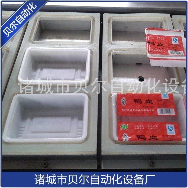 1500盒式包装机<蔬菜连续盒式包装机,生产量大厂家必选包装机设备>周黑鸭气调保鲜盒式包装机