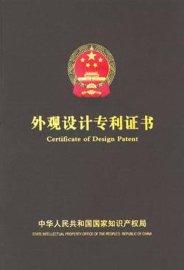 联合知识产权深圳外观专利申请价格多少?申请专利流程?