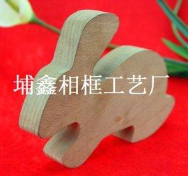 埔鑫树脂相框背板,木质工艺品,木质小兔子