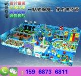 兒童淘氣堡廠家定做室內遊樂場、電動淘氣堡 拓展,免費設計安裝