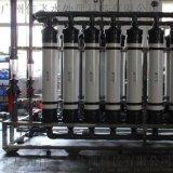 中水回用設備 迴圈水設備  超濾設備 水處理設備 廢水回用設備