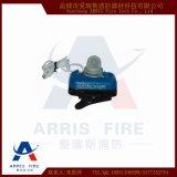 提供DFYD-L-B型救生衣灯 海水电池  电池救生衣灯 救生衣