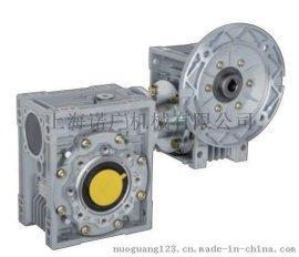 NRV90蜗轮蜗杆减速机 铝壳箱体质量**满意