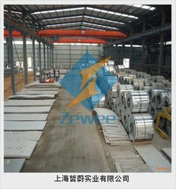 9crsi 工具钢现货上海哲蔚供应021-60522025