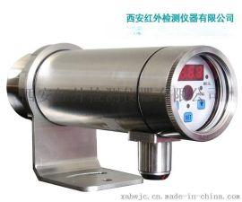 专业红外测温仪器生产企业,029-87553966