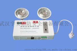 武漢應急照明燈/標誌燈廠價,專業安裝