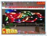 廠家直銷  江西南昌室內P3全綵LED模組單元板