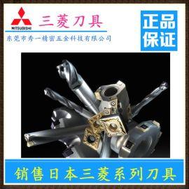 销售日本三菱铣削**整体立铣刀旋转**用刀片