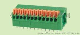 免螺丝接线端子KF141R-2.54-3P弹簧式接线端子铜环保 可拼接 弯针