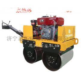 厂家大量现货直销国际品牌思拓瑞克小型压路机 沟槽压实机