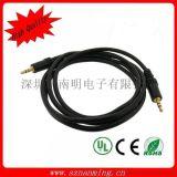 音频线厂家 公对公音频线 3.5MM对3.5MM音频线 一对一音频线
