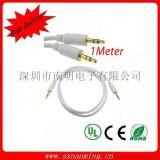 公对公3.5mm音频线 3.5mm音频线 电脑音频线 aux音频线