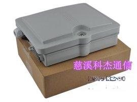 SMC12芯光纤分纤箱光纤分线箱室外安装效果