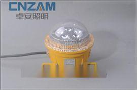 海洋王BFC8183固態免維護防爆燈 長壽低頂燈 BFC8183LED防爆燈