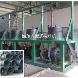 增茂供应钢筋拔丝机/连续式拉丝机/冷轧拔丝机/拔丝粉