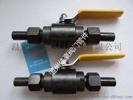 精品Q21F-64C Q21SA-64P外螺纹对焊活接式球阀