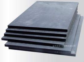双兴密封材料厂专业生产硬质石墨板