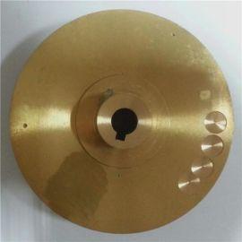 **元欣 YS-36B 高温马达配件 铜叶轮