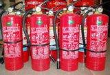 便宜国标MFZ/ABC5公斤干粉灭火器