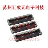 蘇州匯成元電子現貨供應 HONDA LVX-A30SFYG-TP+  連接器